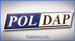 الکتروموتور پل داپ Pol Dap